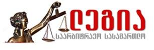 legia_logo